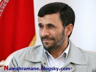 دکتر محمود احمدی نژاد رئیس جمهور