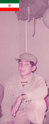 امیر عباس در 15 سالگی