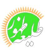 جشنواره فرهنگی هنری طلیعه ظهور