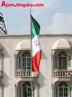 این پرچم ایران نیست